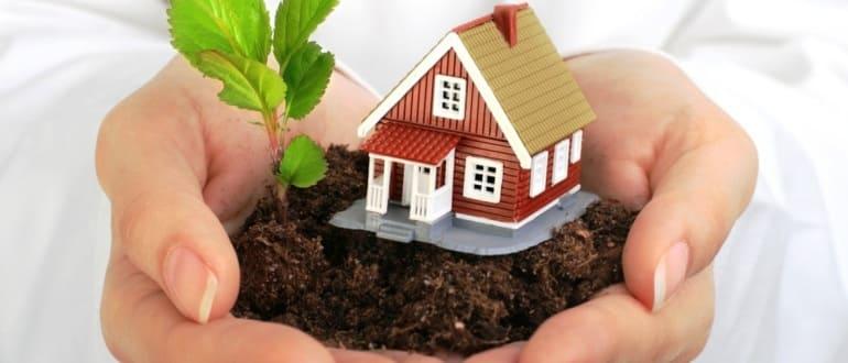 Аренда земли у государства под строительство дома