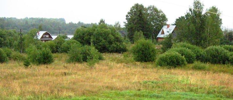 Изменение ВРИ земельного участка в Московской области