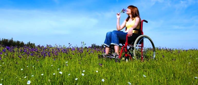 Как получить земельный участок инвалиду