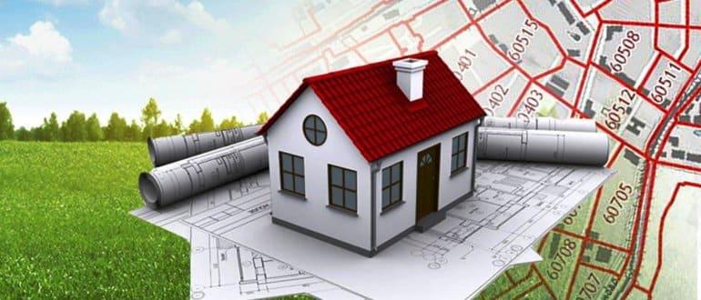 Как получить земельный участок под строительство дома
