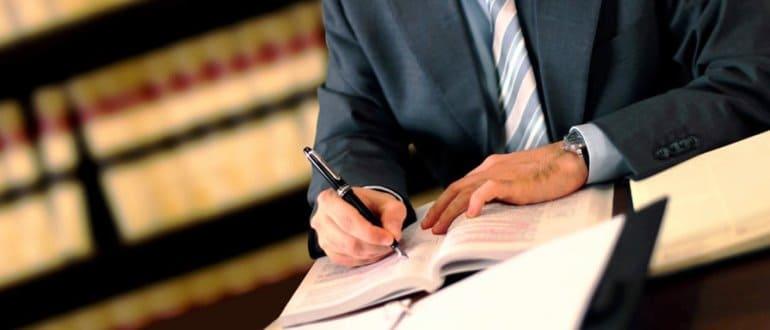Консультация юриста по земельным вопросам