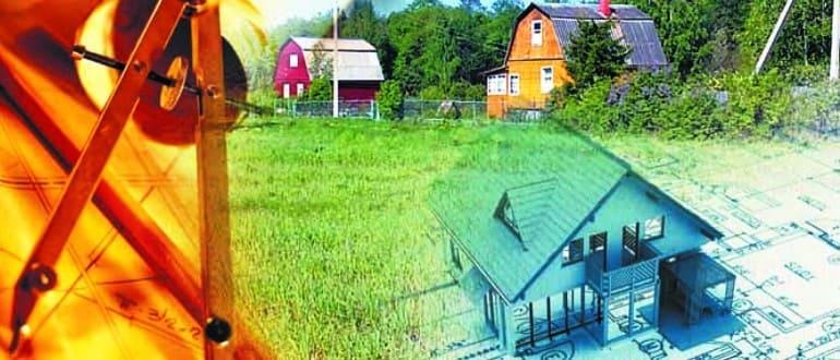 Оформление доли земельного участка в собственность