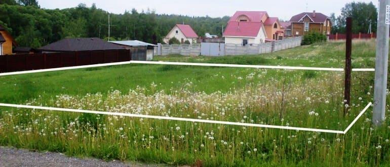 Право собственности на долю земельного участка