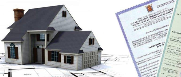 Оспаривание отказа в разрешении на строительство