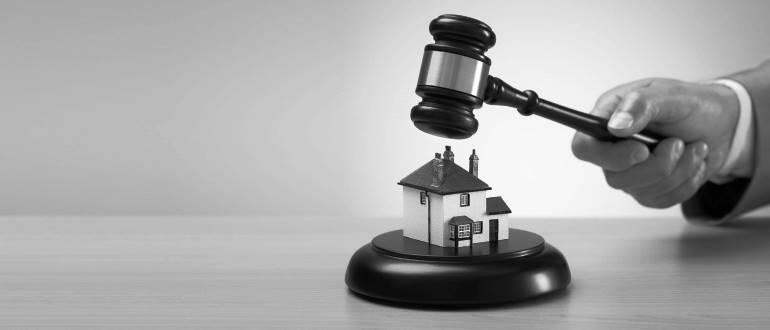 Отказ в регистрации права собственности на недвижимое имущество