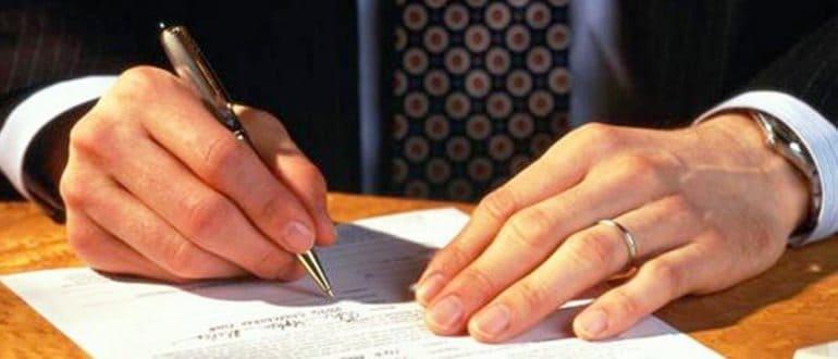 Отказ в регистрации права собственности на землю