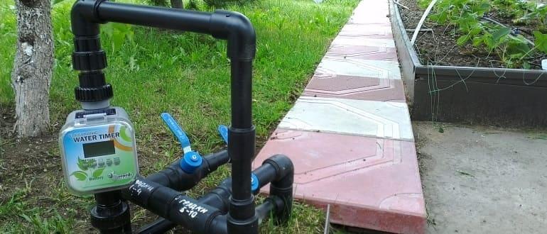 Перенос водопровода с земельного участка