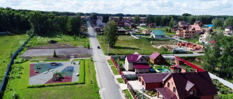 Перевод земель промышленности в земли населенных пунктов