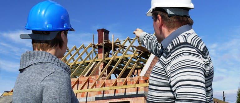 Признание права собственности на объект незавершенного строительства