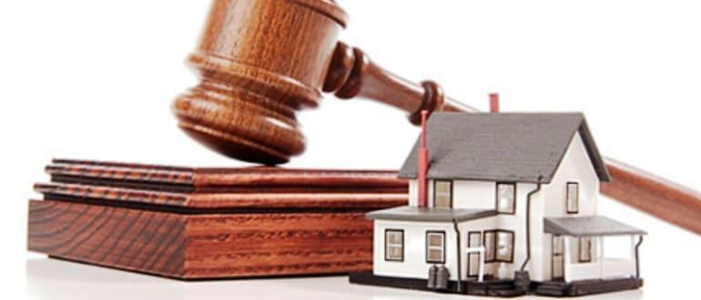 Признание права собственности на здание