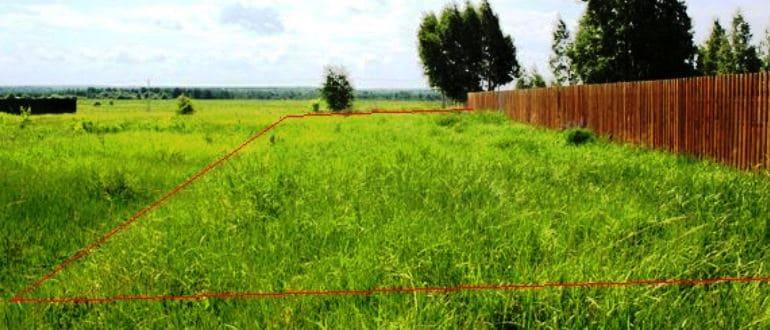 Расширение земельного участка
