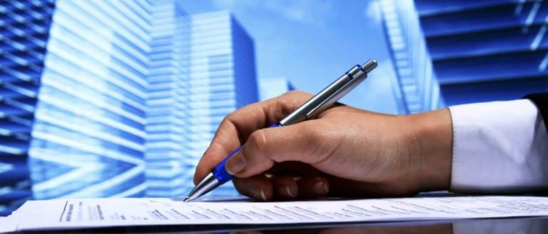 Право собственности на недвижимость юридического лица