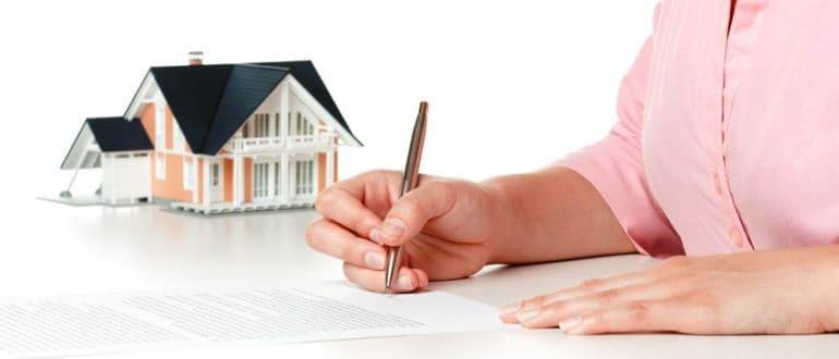 Регистрация права собственности на объект недвижимости