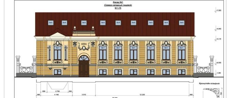 Согласование изменения фасада здания