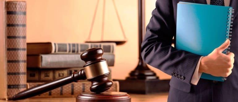 Судебные споры по объектам недвижимости