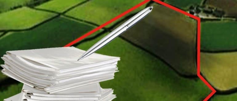 Утверждение схемы расположения земельного участка