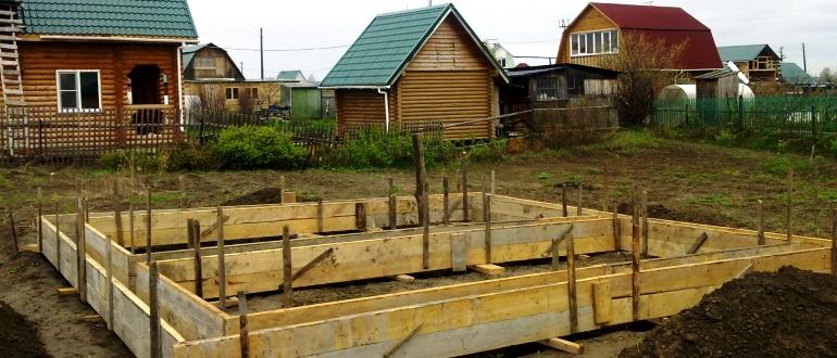 Начало строительства на садовом участке