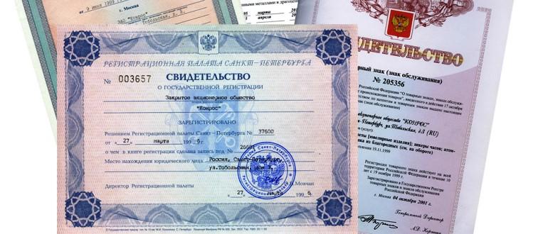 Восстановление документов на земельный участок