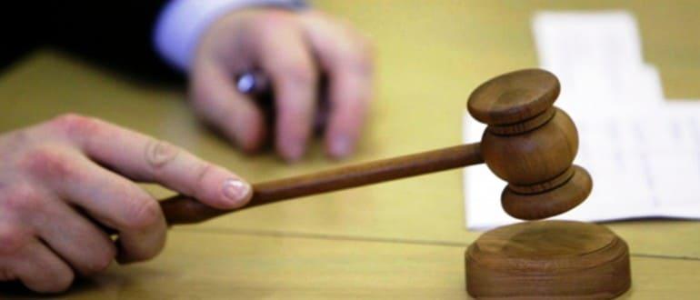 Выделение доли в доме через суд