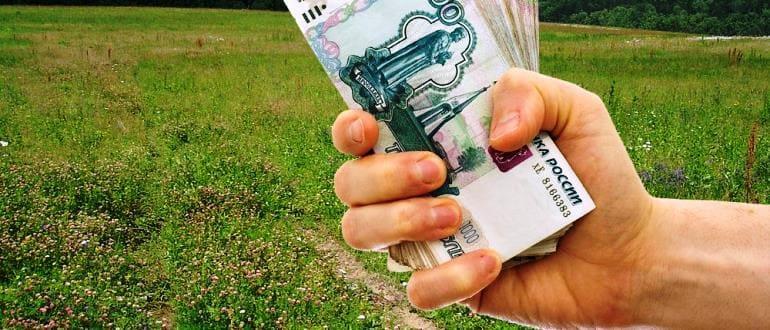 Взыскание платы за пользование земельным участком
