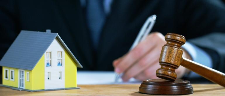 Запрет на регистрационные действия с недвижимостью
