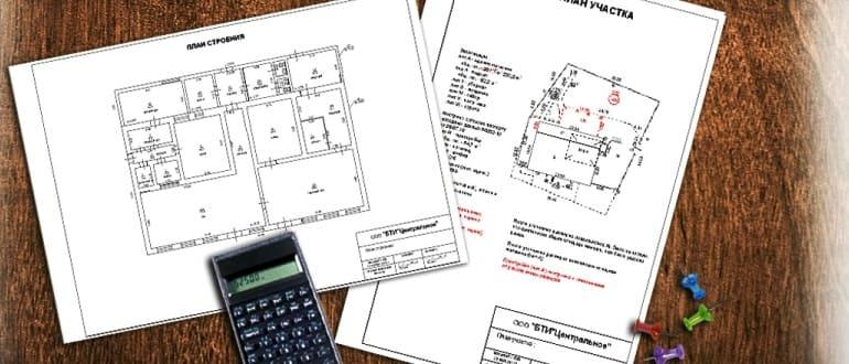 Изготовление схемы расположения земельного участка
