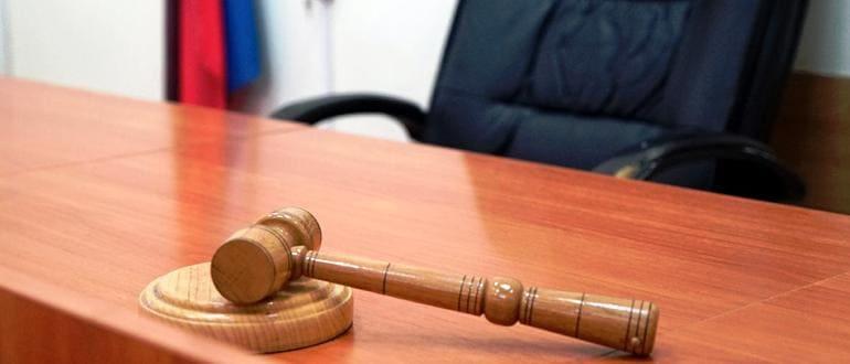 Изменение категории земельного участка в суде