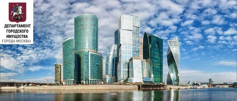 ДГИ Москвы