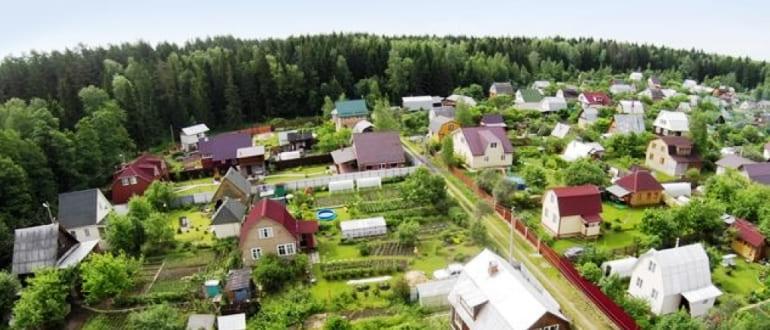 Оформление земель общего пользования в собственность