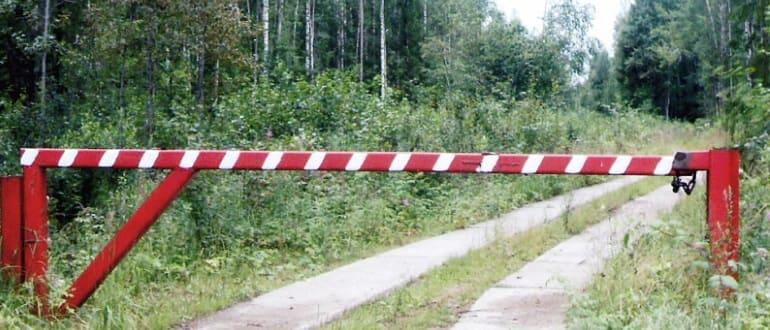 Ограничение доступа к земельному участку