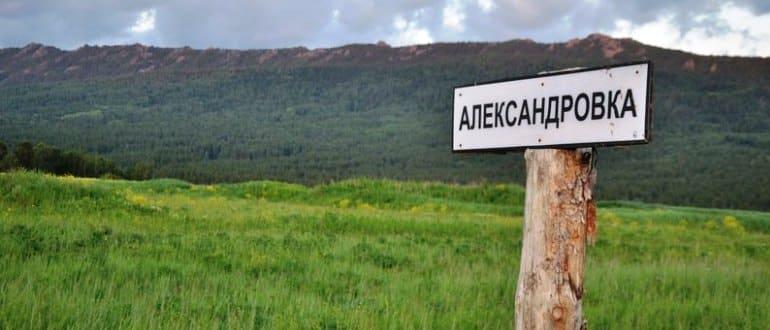 Перевод участка сельскохозяйственного назначения в земли поселений