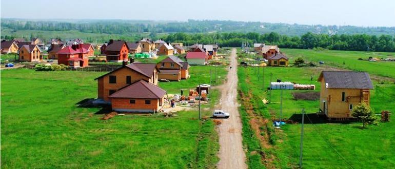 Предоставление земельных участков без проведения торгов
