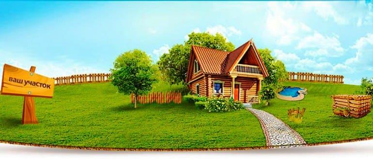 Предоставление земельных участков в аренду от государства