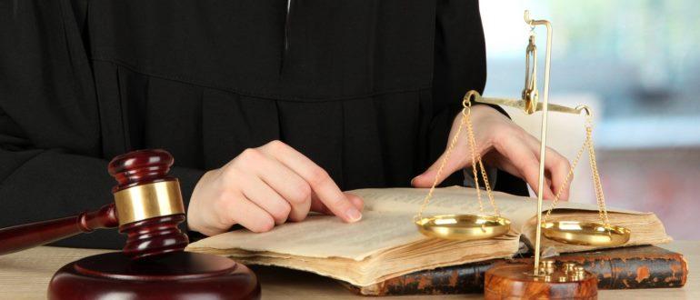 Признание права собственности на объект недвижимости