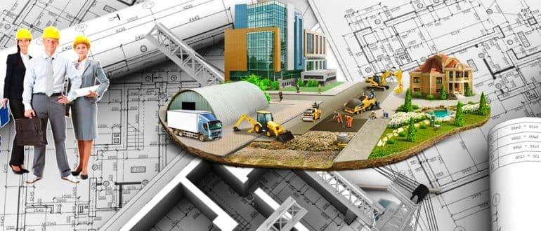 Разрешение на строительство административного здания