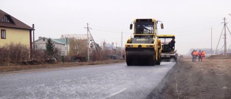 Разрешение на строительство подъездной дороги