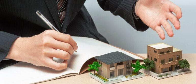 Помощь по оформлению прав на недвижимость