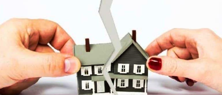 Выделение доли дома и земельного участка